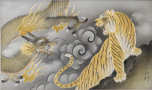 和彫り彫金アート 龍虎